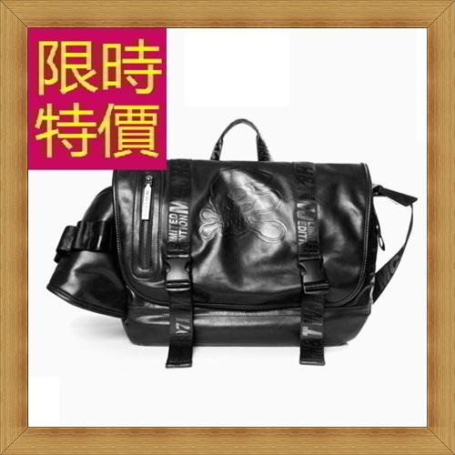 側背包 郵差包-日系時尚休閒運動男女肩背包2色57b7【日本進口】【米蘭精品】