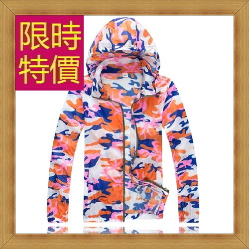 防曬外套 男夾克-遮陽抗UV防紫外線男外套6色57l17【日本進口】【米蘭精品】