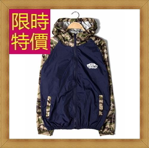 防曬外套 男夾克-遮陽抗UV防紫外線男外套2色57l21【日本進口】【米蘭精品】