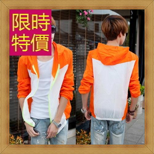 防曬外套 男夾克-遮陽抗UV防紫外線男外套57l27【日本進口】【米蘭精品】