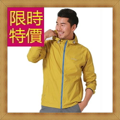 防曬外套 男夾克-遮陽抗UV防紫外線男外套3色57l3【日本進口】【米蘭精品】