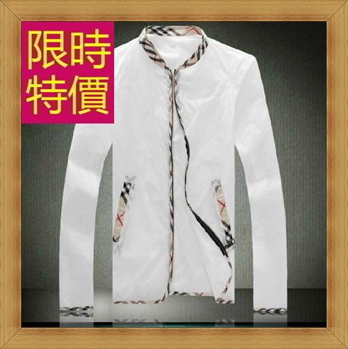 防曬外套 男夾克-遮陽抗UV防紫外線男外套57l34【日本進口】【米蘭精品】