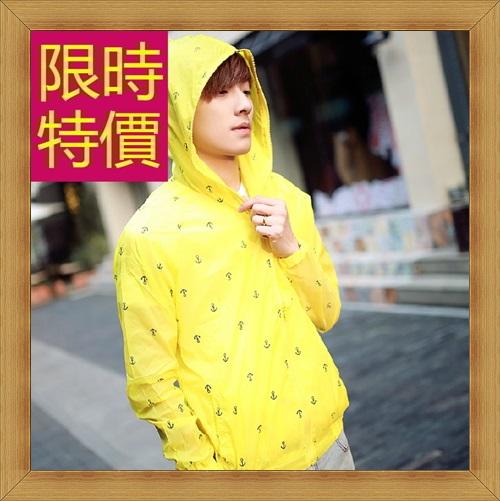 防曬外套 男夾克-遮陽抗UV防紫外線男外套2色57l38【日本進口】【米蘭精品】