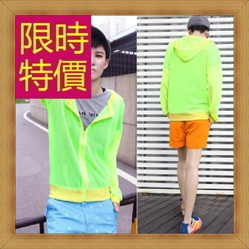 防曬外套 男夾克-遮陽抗UV防紫外線男外套3色57l39【日本進口】【米蘭精品】