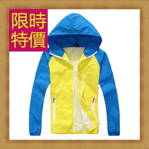 防曬外套 男夾克-遮陽抗UV防紫外線男外套4色57l44【日本進口】【米蘭精品】