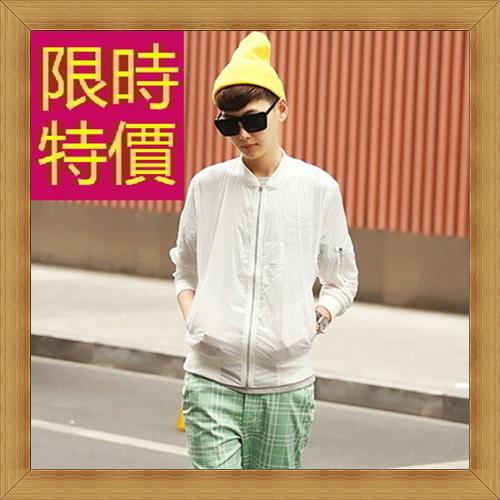 防曬外套 男夾克-遮陽抗UV防紫外線男外套2色57l46【日本進口】【米蘭精品】