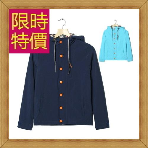 防曬外套 男夾克-遮陽抗UV防紫外線男外套2色57l47【日本進口】【米蘭精品】