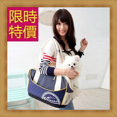 寵物包 手提包-多功能貓咪狗狗專用肩背外出提籠4色57u39【韓國進口】【米蘭精品】