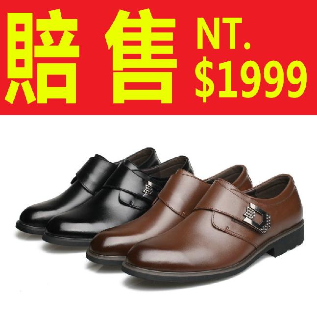 真皮皮鞋 休閒鞋-時尚紳士商務男鞋子58w38【限時特價】【米蘭精品】