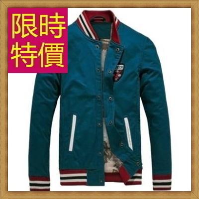 棒球外套 男夾克-休閒秋冬保暖運動男外套3色59h55【美國進口】【米蘭精品】