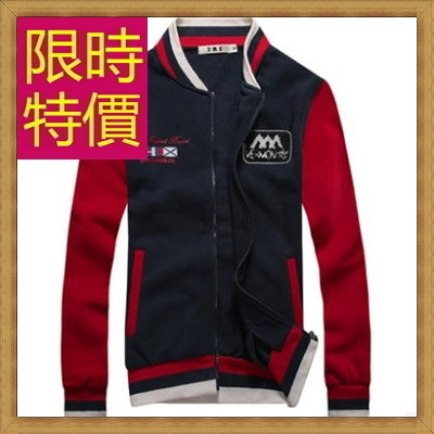 棒球外套 男夾克-休閒秋冬保暖運動男外套2色59h57【美國進口】【米蘭精品】