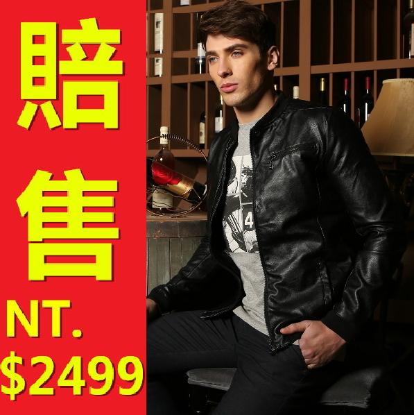 皮衣夾克 機車外套-哈雷騎士風個性男外套61e1【義大利進口】【米蘭精品】