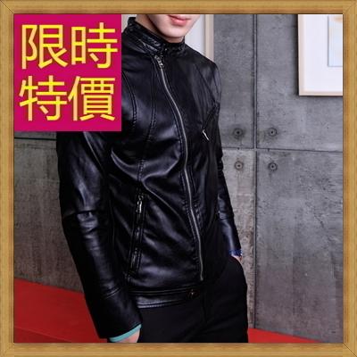 皮衣夾克 機車外套-哈雷騎士風個性男外套61e15【義大利進口】【米蘭精品】
