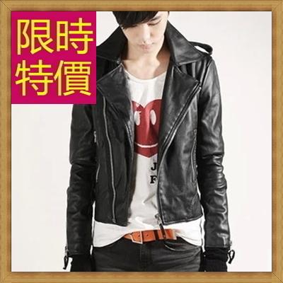 皮衣夾克 機車外套-哈雷騎士風個性男外套61e16【義大利進口】【米蘭精品】