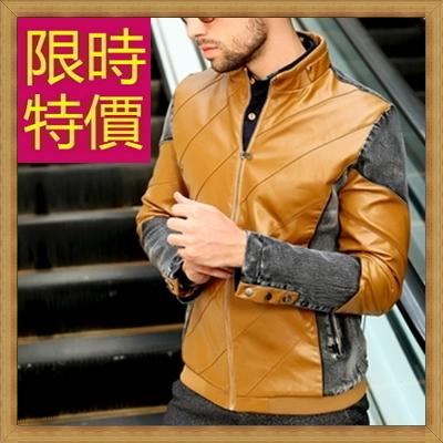 皮衣夾克 機車外套-哈雷騎士風個性男外套61e23【義大利進口】【米蘭精品】