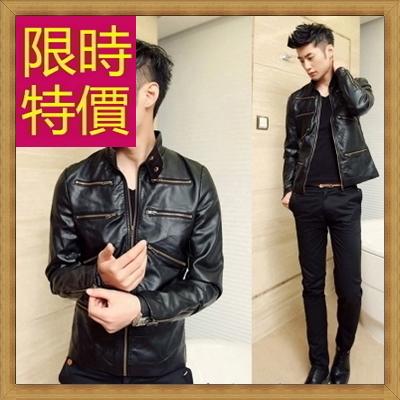 皮衣夾克 機車外套-哈雷騎士風個性男外套61e28【義大利進口】【米蘭精品】