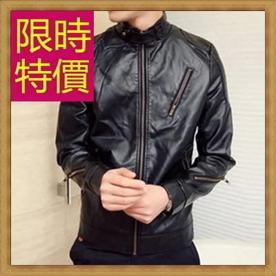 皮衣夾克 機車外套-哈雷騎士風個性男外套61e29【義大利進口】【米蘭精品】