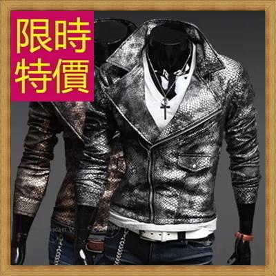 皮衣夾克 機車外套-哈雷騎士風個性男外套61e37【義大利進口】【米蘭精品】