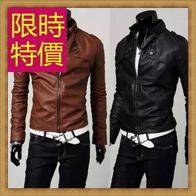 皮衣夾克 機車外套-哈雷騎士風個性男外套61e39【義大利進口】【米蘭精品】
