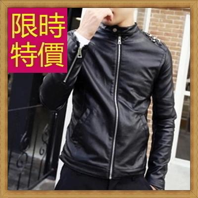 皮衣夾克 機車外套-哈雷騎士風個性男外套61e44【義大利進口】【米蘭精品】