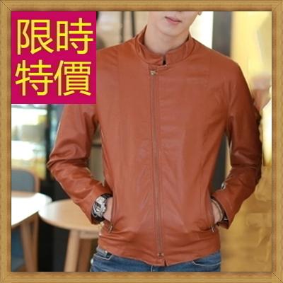皮衣夾克 機車外套-哈雷騎士風個性男外套61e47【義大利進口】【米蘭精品】
