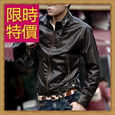 皮衣夾克 機車外套-哈雷騎士風個性男外套61e7【義大利進口】【米蘭精品】