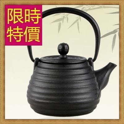 日本鐵壺 茶壺-鑄鐵泡茶品茗南部鐵器水壺老鐵壺1款61i12【日本進口】【米蘭精品】