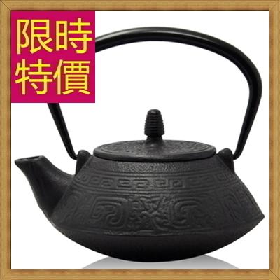 日本鐵壺 茶壺-鑄鐵泡茶品茗南部鐵器水壺老鐵壺1款61i15【日本進口】【米蘭精品】