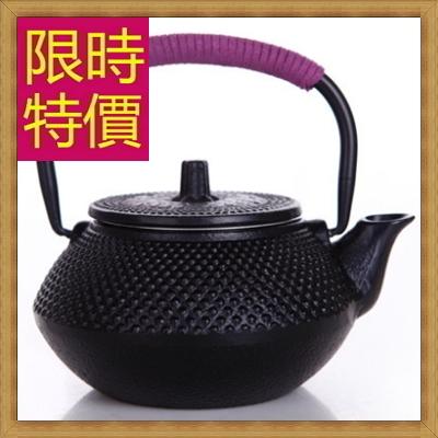 日本鐵壺 茶壺-鑄鐵泡茶品茗南部鐵器水壺老鐵壺3款61i25【日本進口】【米蘭精品】