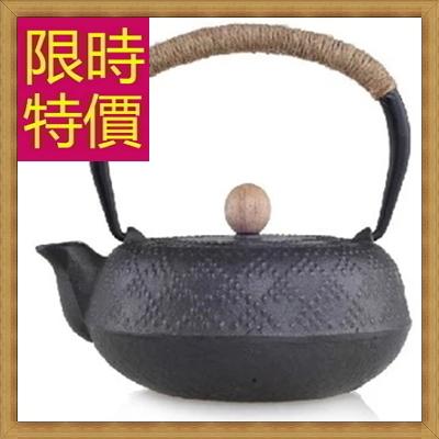 日本鐵壺 茶壺-鑄鐵泡茶品茗南部鐵器水壺老鐵壺1款61i26【日本進口】【米蘭精品】