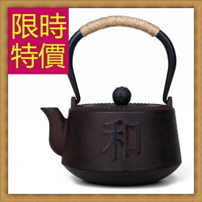 日本鐵壺 茶壺-鑄鐵泡茶品茗南部鐵器水壺老鐵壺1款61i7【日本進口】【米蘭精品】