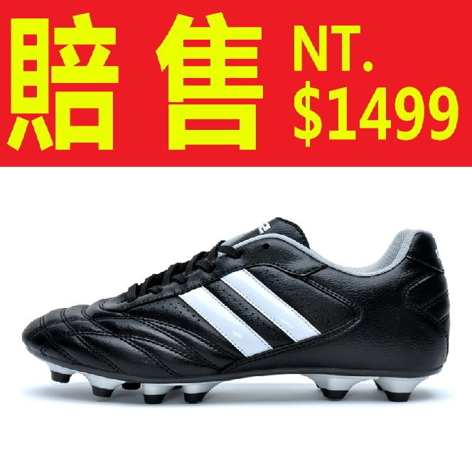 足球鞋 釘鞋-輕量耐磨專業舒適男運動鞋7色61j1【獨家進口】【米蘭精品】