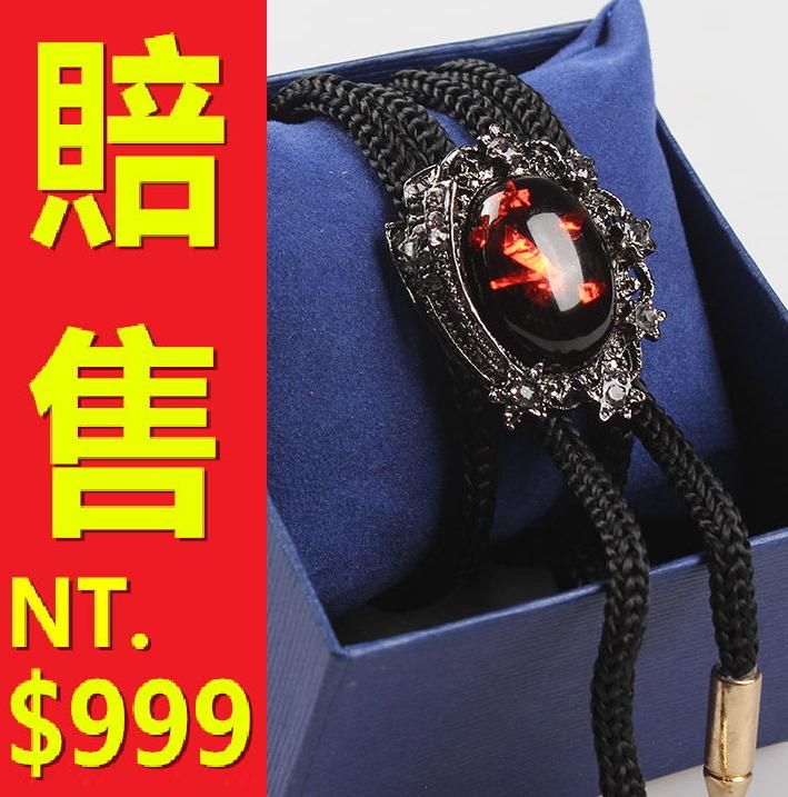 波洛領結(Bolo Tie) 男女配件-牛仔經典圖騰美國西部領帶5款61p1【美國進口】【米蘭精品】