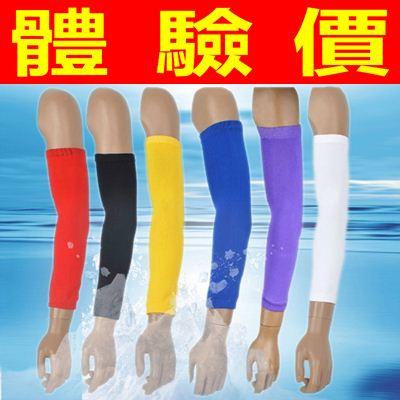 護肘 運動護具-籃球護臂透氣吸汗加長護肘 手臂袖套(單只)7色69a1【獨家進口】【米蘭精品】