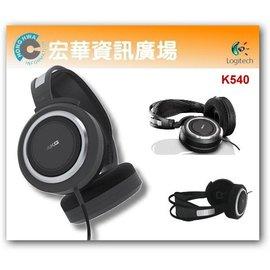 AKG K540 Hi-FI半開放式耳罩耳機