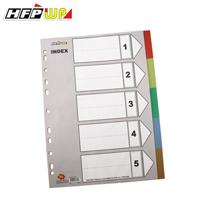 68折 HFPWP 5段塑膠五色分段紙 環保材質台灣製 IX901
