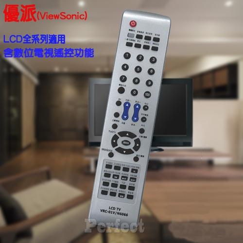 【ViewSonic ● 優派】液晶電視遙控器 N6066