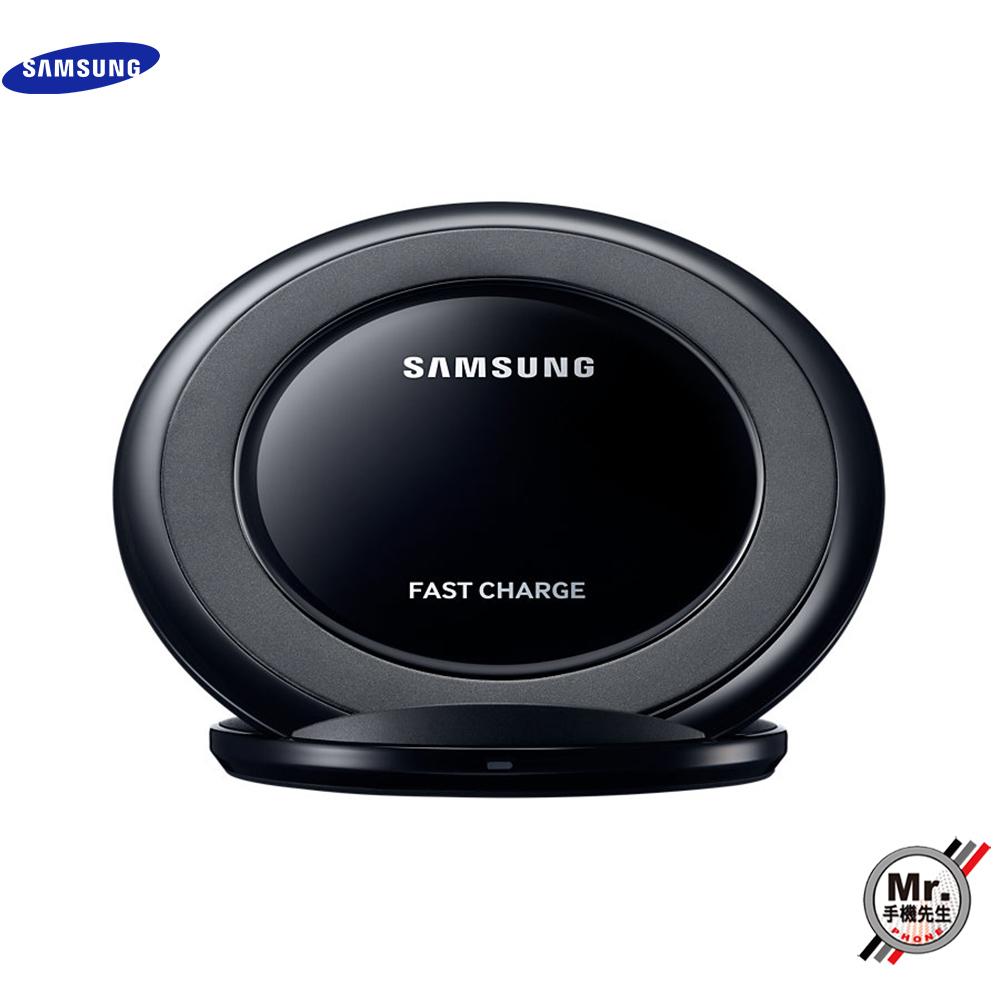 【Samsung】原廠無線閃充充電板 Wireless Charger EP-PN920