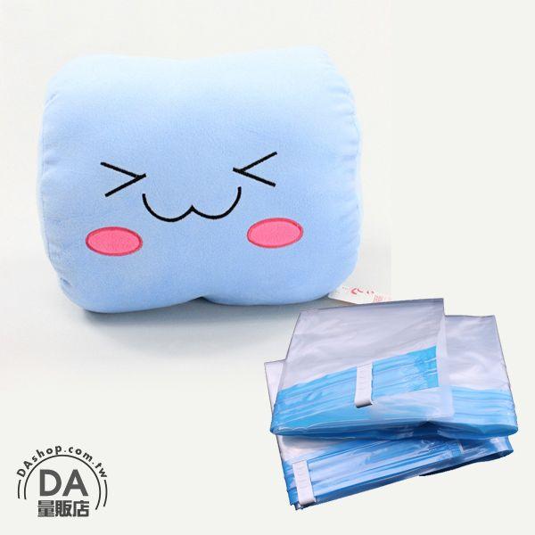 《DA量販店》可愛 造型 暖手枕 腰枕 暖手抱枕 午睡枕 靠枕 暖手套 藍色 附真空收納袋(78-4260)