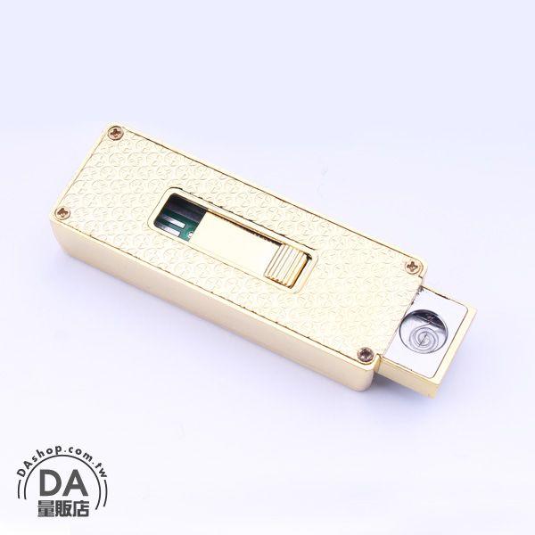 《DA量販店》造型 金塊 環保 USB 充電 電子 電熱 點煙器 防風 打火機(78-3327)