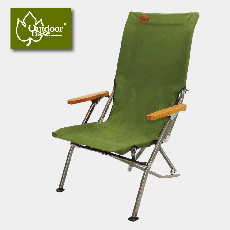 《台南悠活運動家》OutdoorBase 台灣 和風高背竹材椅 高背椅 摺疊椅 大川椅 巨川椅 墨綠 25278
