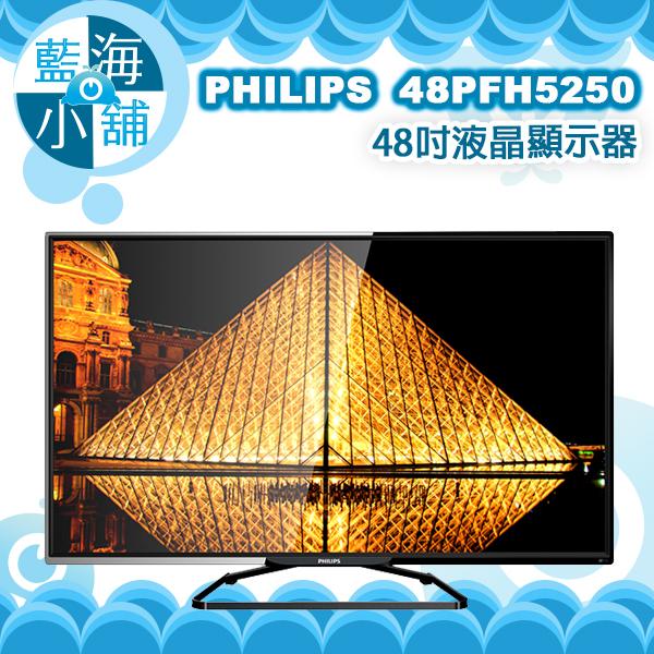 PHILIPS 飛利浦 5250系列 48吋液晶顯示器 (48PFH5250) 電腦螢幕