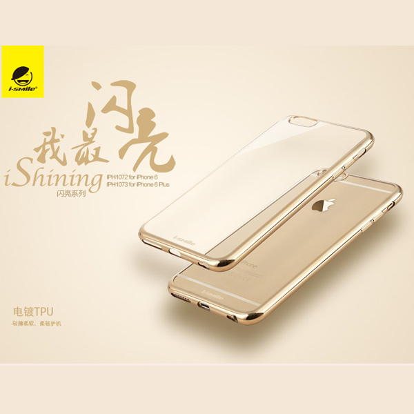 【 I-SMILE 】APPLE iPhone 6 / APLE iPhone 6S (4.7吋) 閃亮系列電鍍雷雕 TPU保護殼