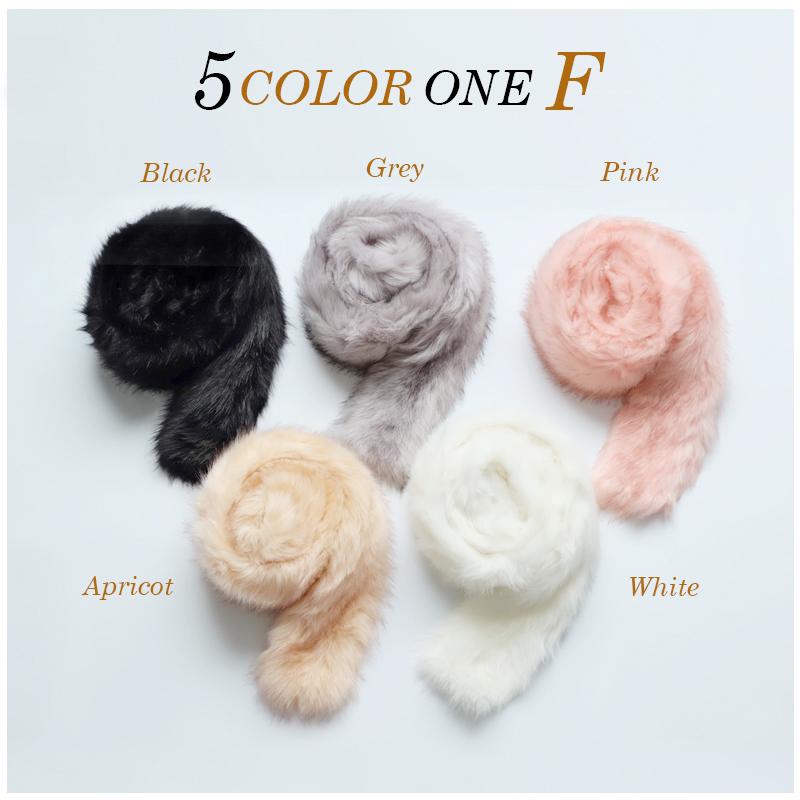 天使嫁全【HL88028】5色保暖高雅實搭長條仿兔毛圍巾˙預購訂製款