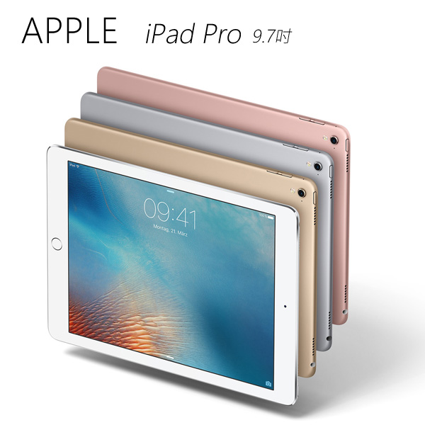 【Super Sale整點特賣】APPLE iPad Pro 9.7吋平板電腦(WiFi/128GB)