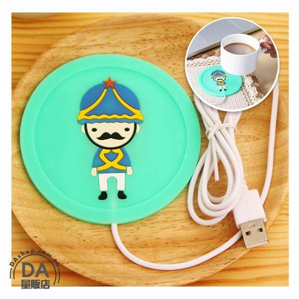 《DA量販店》卡通 創意 USB 矽膠 保溫 餐墊 暖杯器 保溫碟 保溫杯墊 綠色(80-2689)