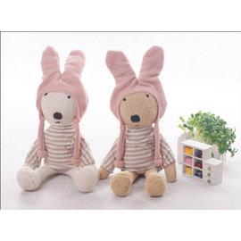 =優生活=日本正品 le sucre 砂糖兔 法國兔娃娃 滿月禮物 結婚禮物 情人節禮物 條紋衫粉帽款 30公分