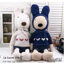 =優生活=日本正品 le sucre 砂糖兔 法國兔娃娃 滿月禮物 結婚禮物 情人節禮物 針織毛衣款 30公分