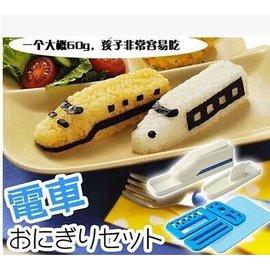 =優生活=日本arnest 新幹線列車模具 火車飯團模具 創意DIY模具 交通工具模具