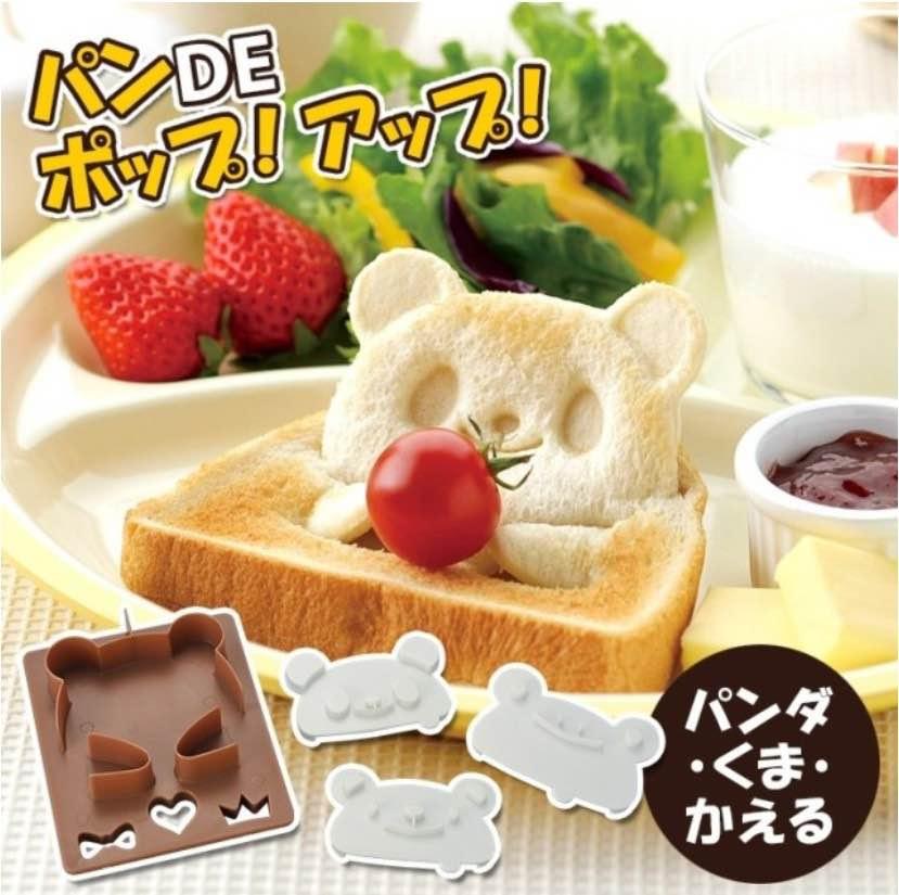 =優生活=日本立體吐司模具 青蛙 熊貓 熊立體動物模具組 三明治飯糰 DIY製作